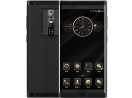 gionee m2017 launched